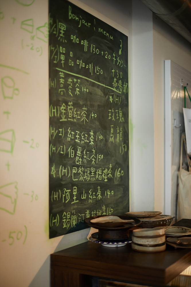 菜單/店內環境/jinjin studio私宅甜點工作室/私宅甜點/台中/台灣