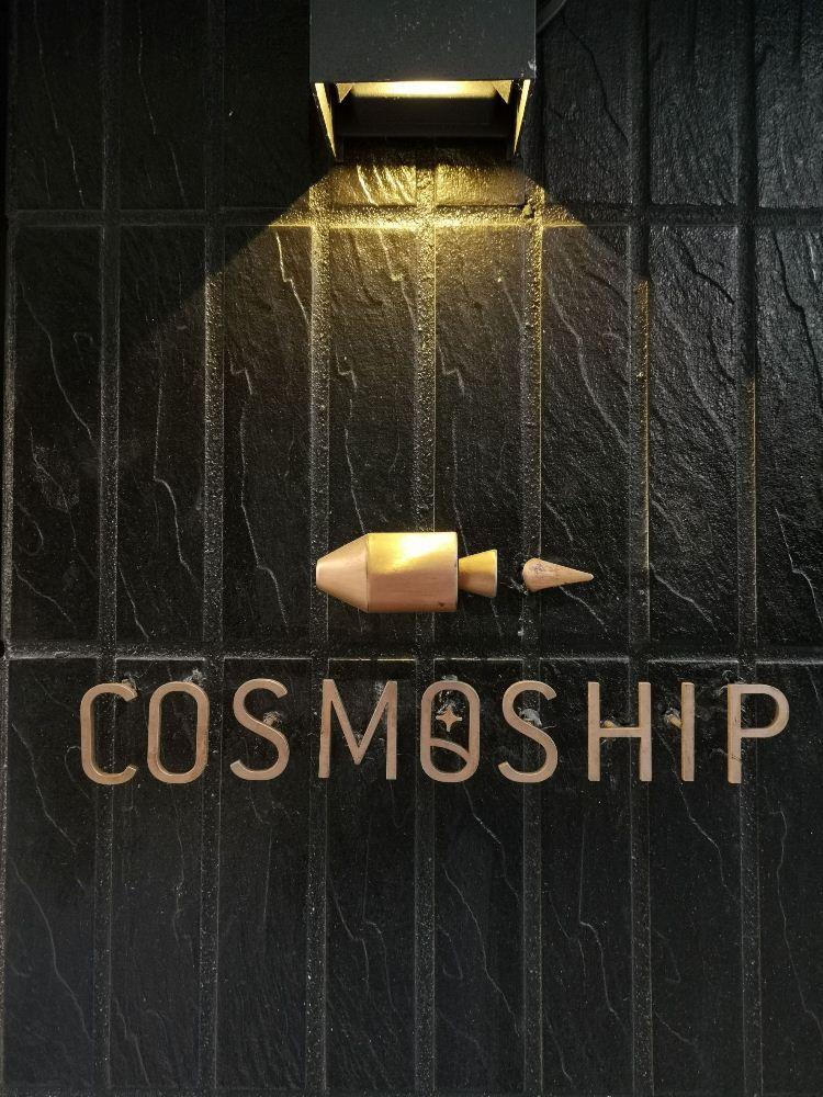 標誌/甜點/宇宙小艇Cosmoship/大安區/台北/台灣