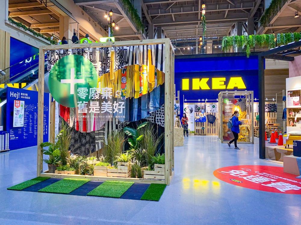 現場/ZERO WASTE零廢棄市集/IKEA/新店/台灣