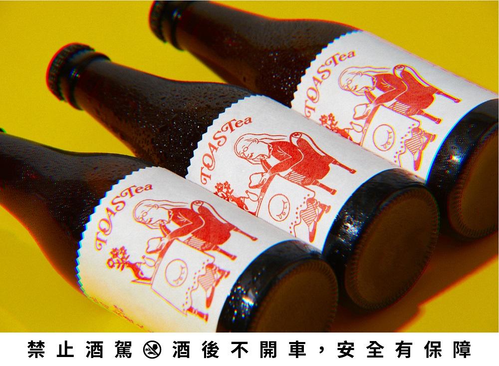 酉鬼啤酒/新品/美食/台灣