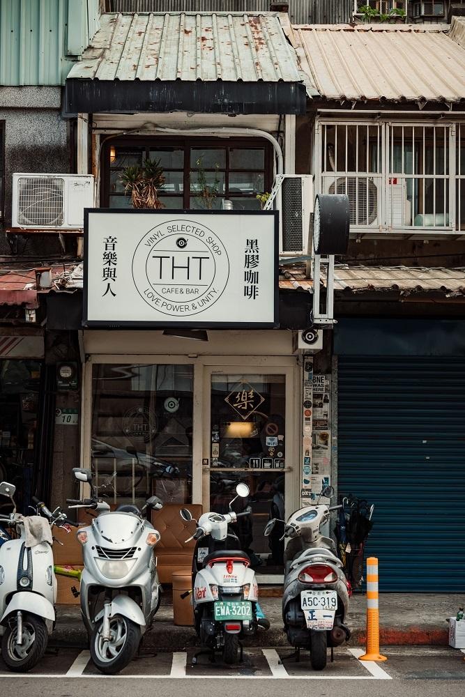 外觀/THT唱片/黑膠唱片/美食/台北/台灣