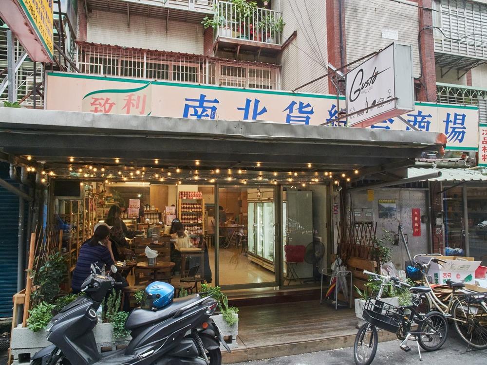 店外觀/Gusto Market of Taste-好食多/中山區/台北/台灣