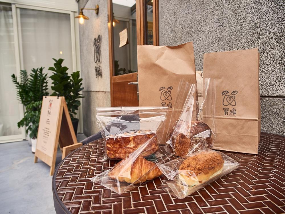麵包/寶焙 Baobei Bakery/台北/台灣