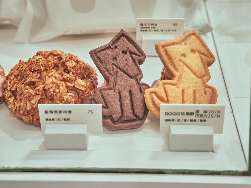 DOGG!E 脆餅/CAFE!N 台北和平店/台北/台灣