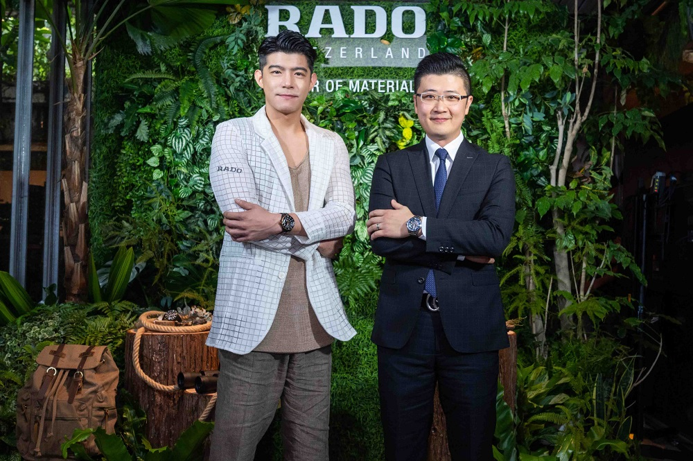 Rado瑞士雷達表/腕錶/台灣