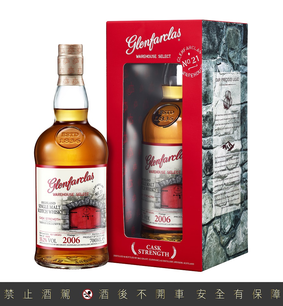 Glenfarclas格蘭花格/威士忌/酒/美食/台灣