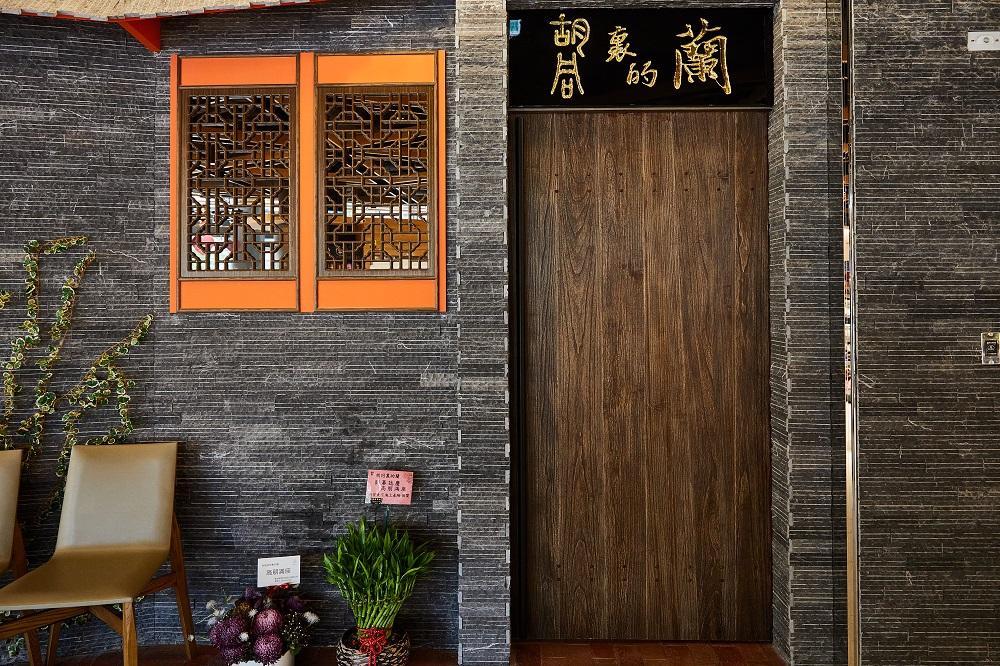 外觀/胡同裡的蘭/日式燒肉/餐廳/美食/台北/台灣
