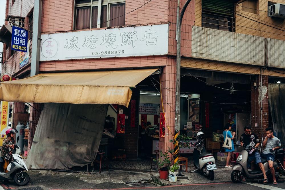 店外觀/五結碳烤燒餅店/五結鄉/宜蘭/台灣