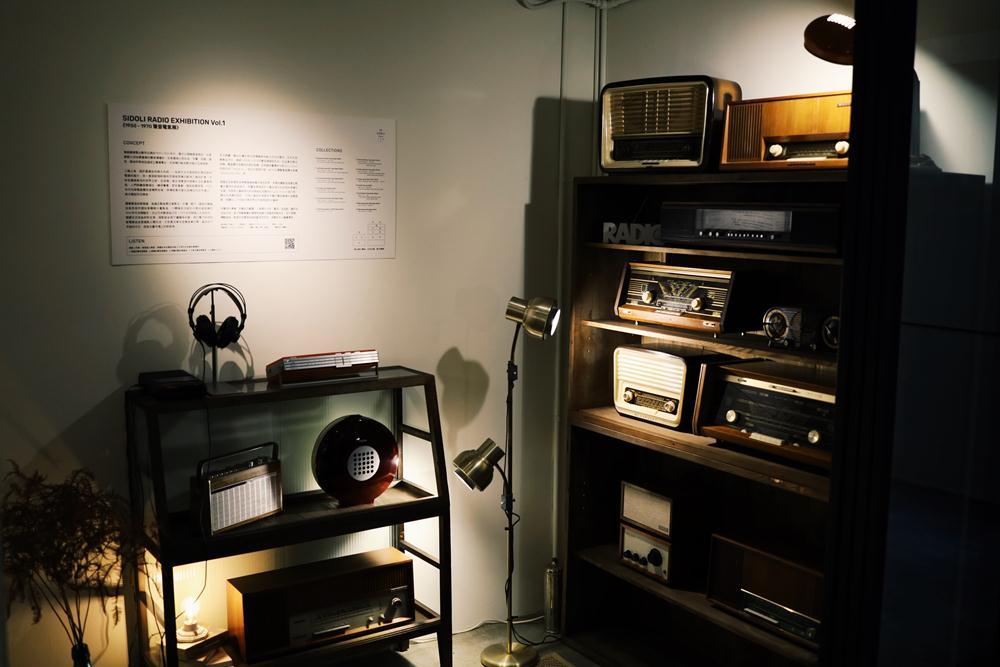 空間/Sidoli Radio 小島裡/咖啡館/音樂/台北/台灣