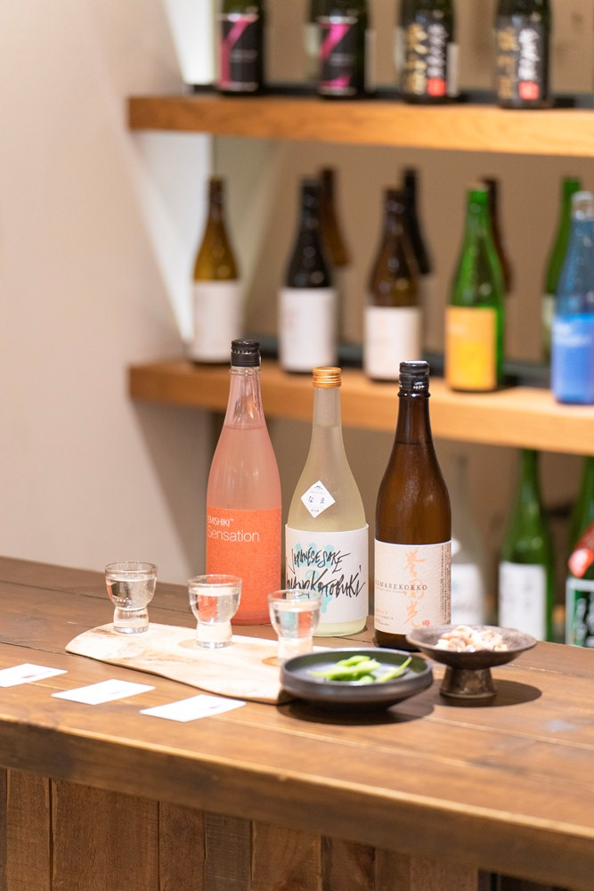 清酒/master-piece SAKEBAR/master-piece/日本包袋品牌/台北/台灣