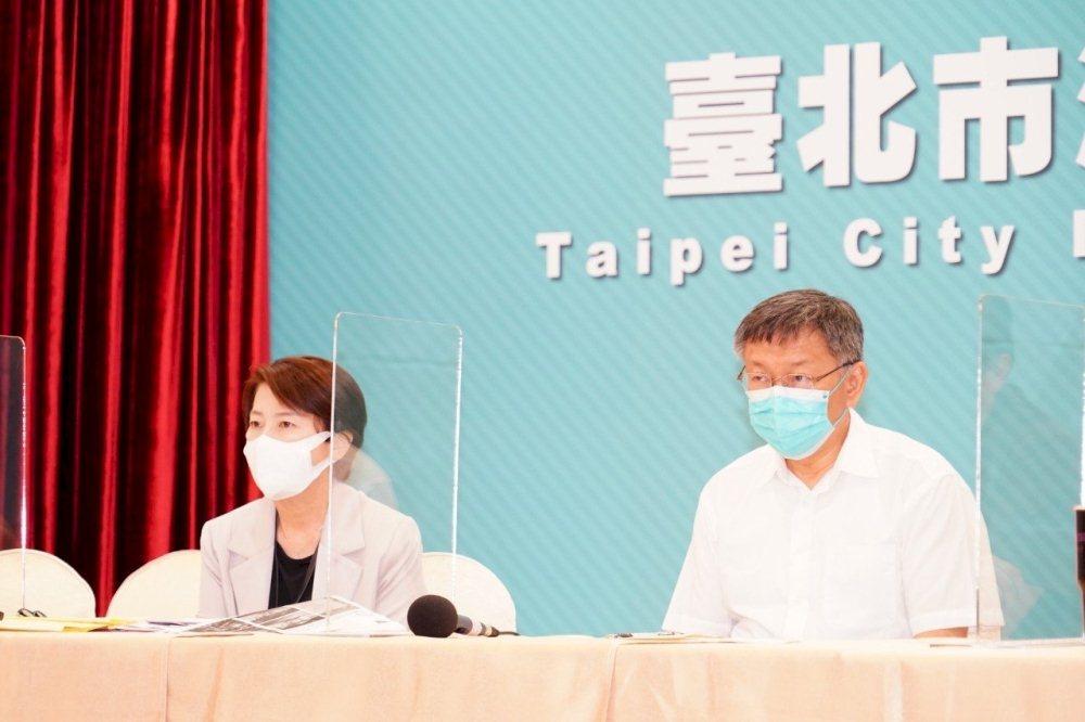 台北市暫不提升防疫層級/記者會/黃珊珊/柯文哲/疫情/台灣