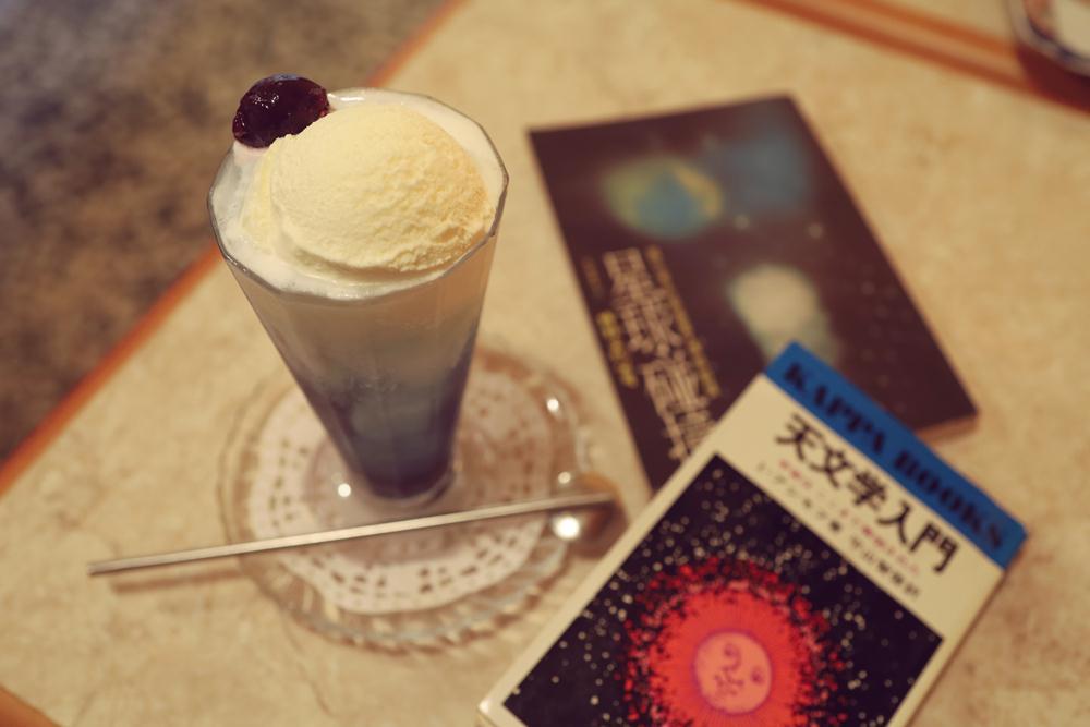 冰淇淋蘇打海王星/喫茶枝音/文山區/台北/台灣
