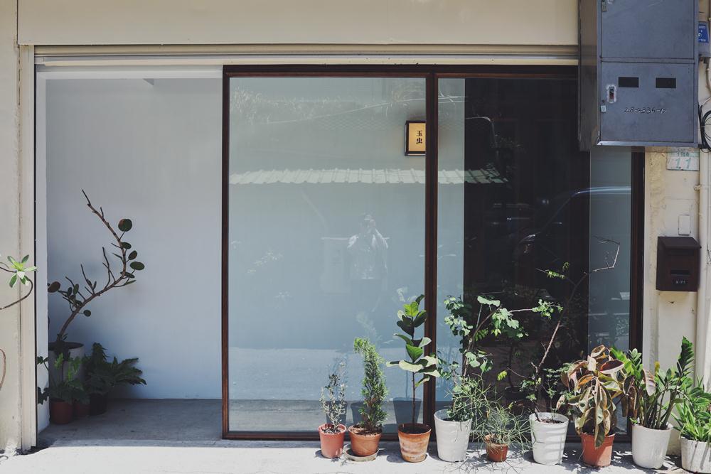 店外觀/玉虫画室咖啡/畫室/咖啡館/台北/台灣