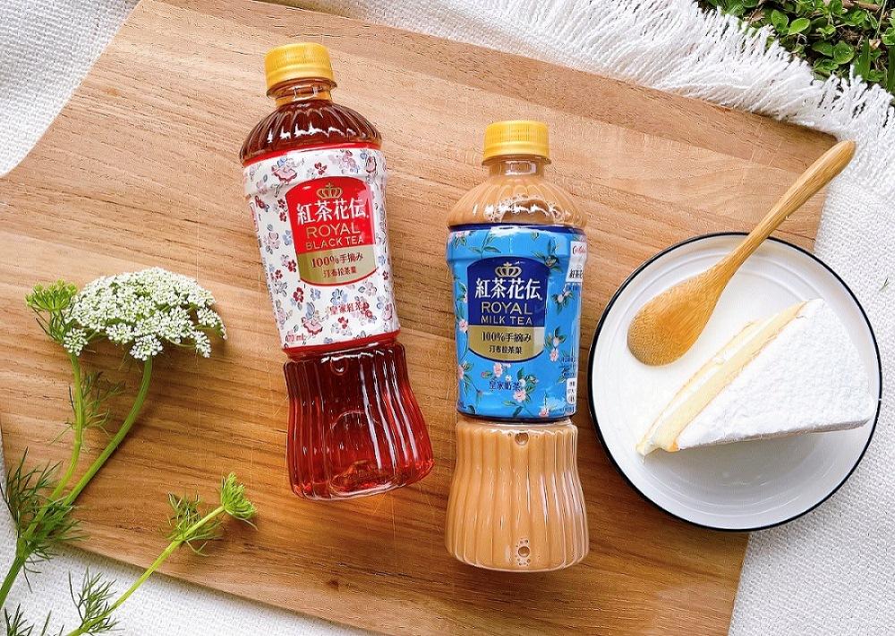 春季聯名限定包裝/皇家紅茶/皇家奶茶/Cath Kidston/紅茶花伝/台灣