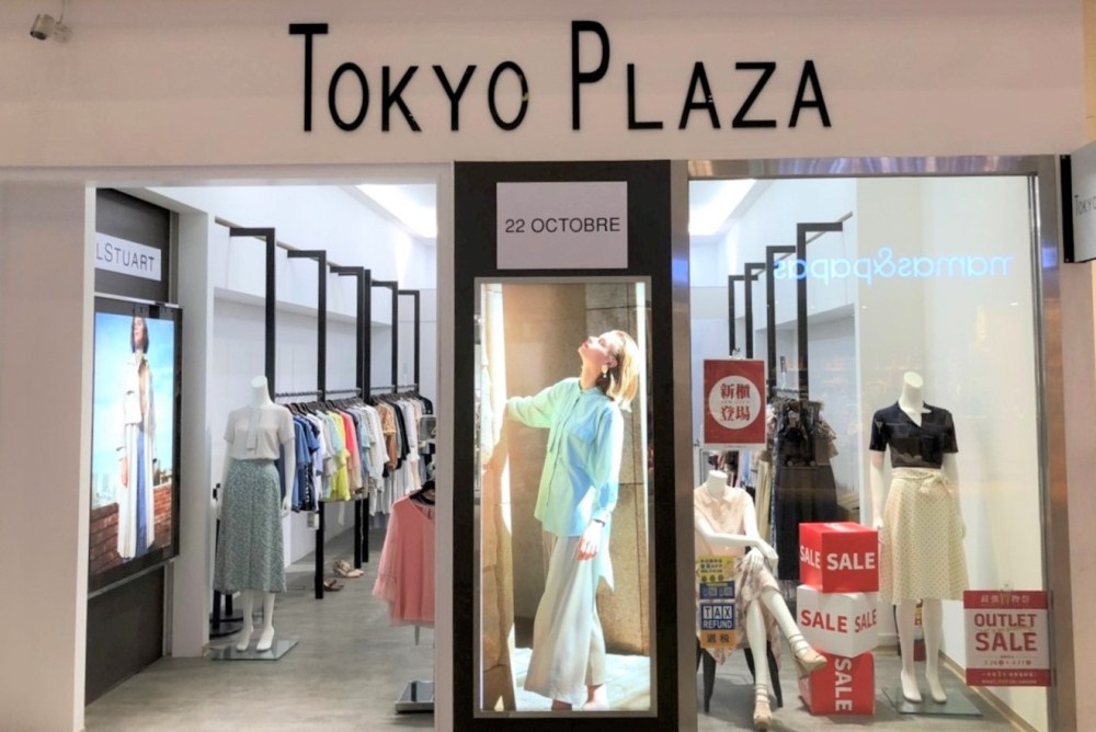 Tokyo Plaza/MITSUI OUTLET PARK/台中/台灣