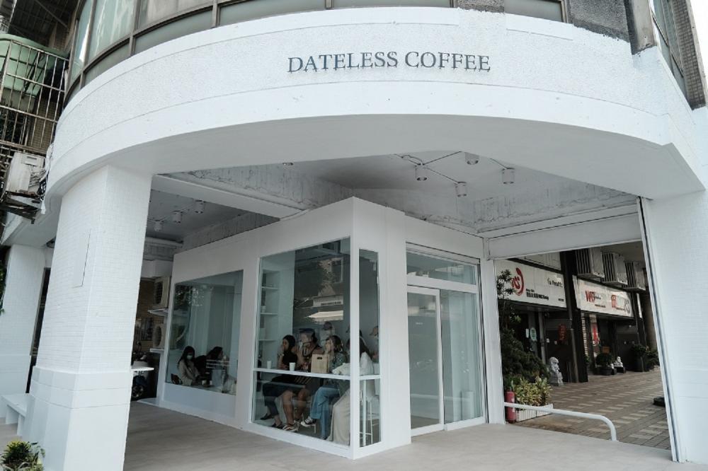 店外觀/dateless/咖啡館/三重/新北/台灣
