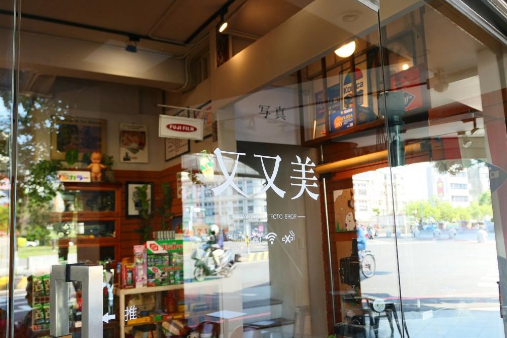 店外觀/又又美/咖啡館/台南/台灣