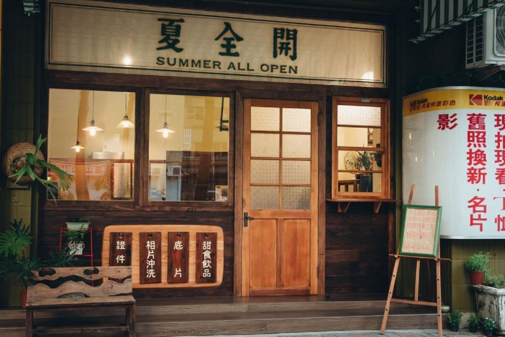 店外觀/夏全開/咖啡館/果貿社區/高雄/台灣
