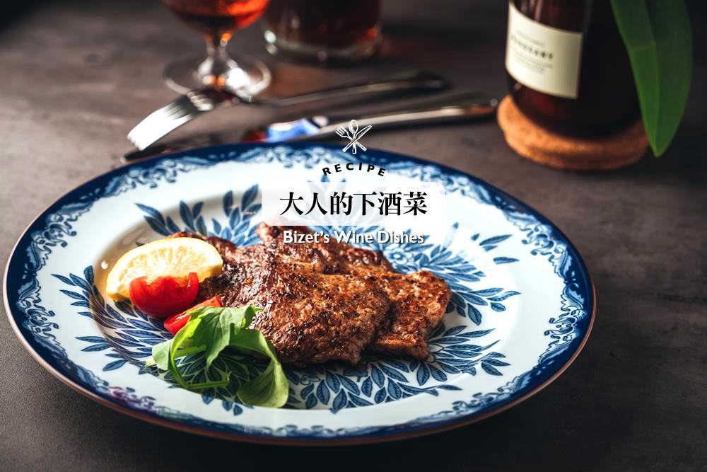 香料煎豬排/下酒菜/美食/台灣