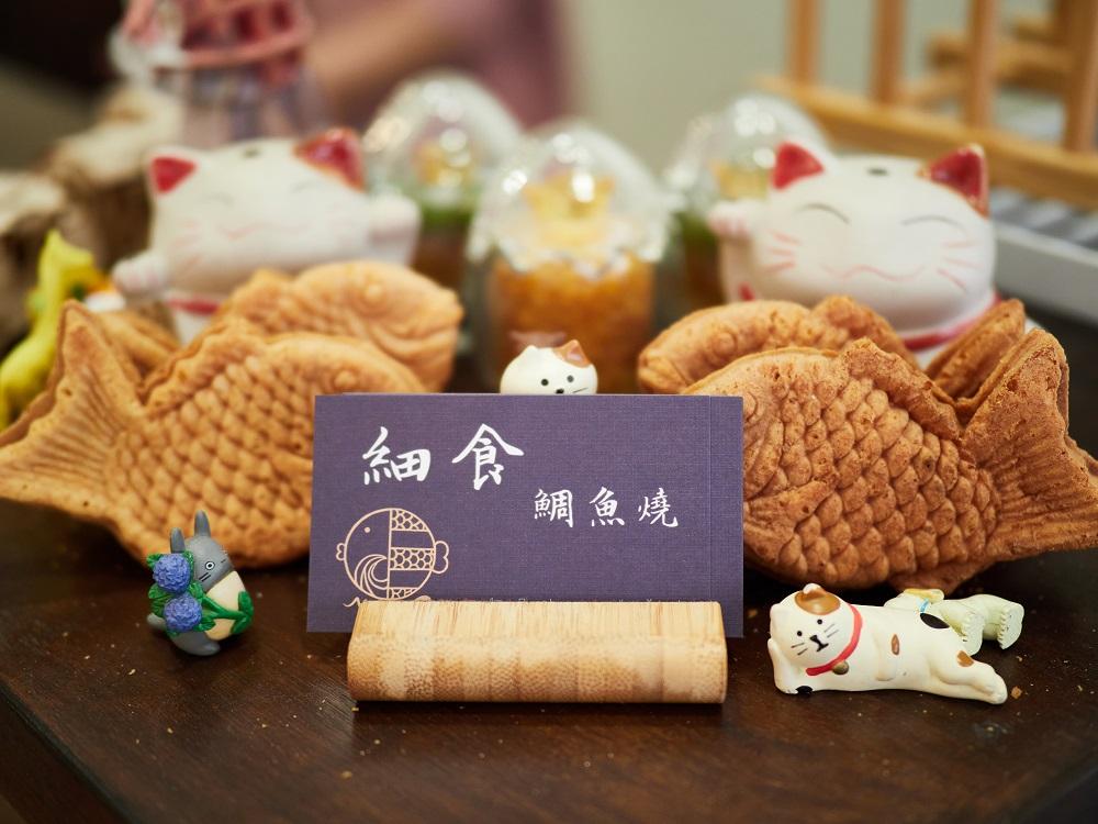 細食鯛魚燒/鯛魚燒/美食/新竹/台灣