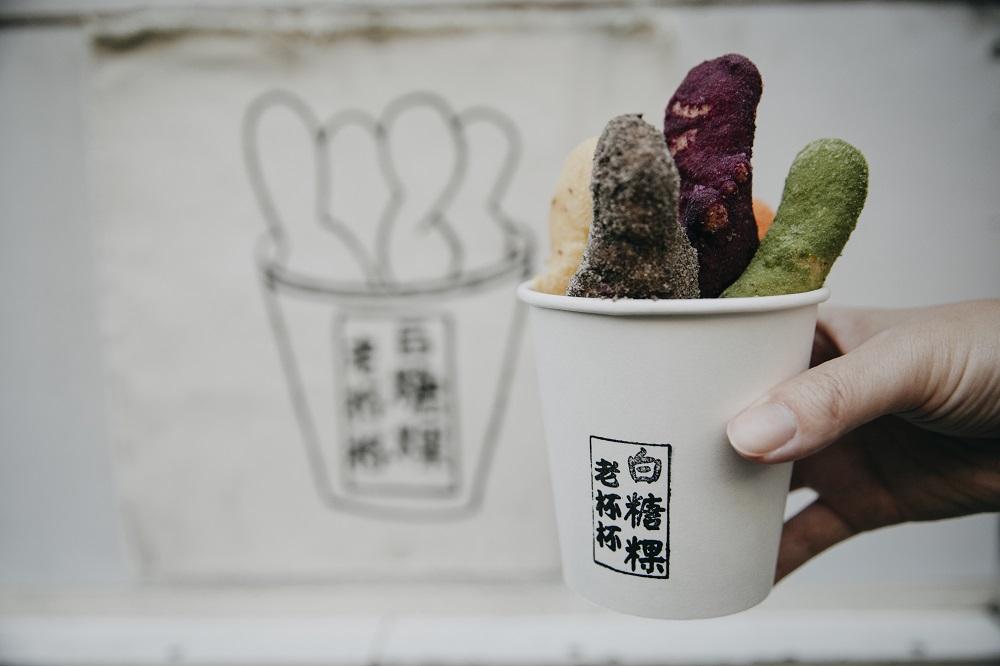 老杯杯白糖粿/白糖粿/美食/新竹/台灣