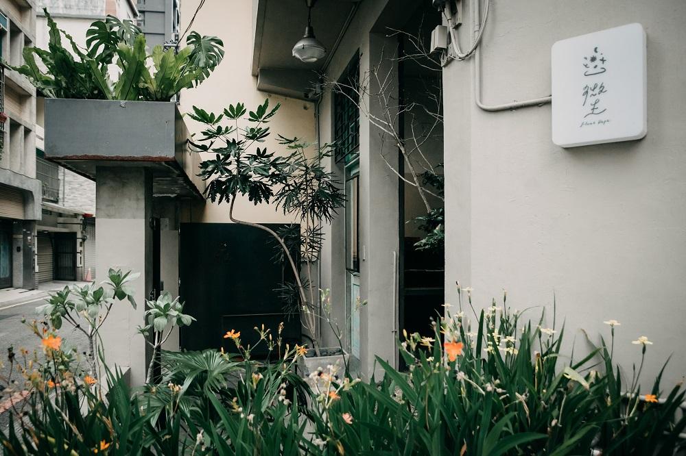 外觀/微生 Float Dept./咖啡廳/美食/新竹/台灣