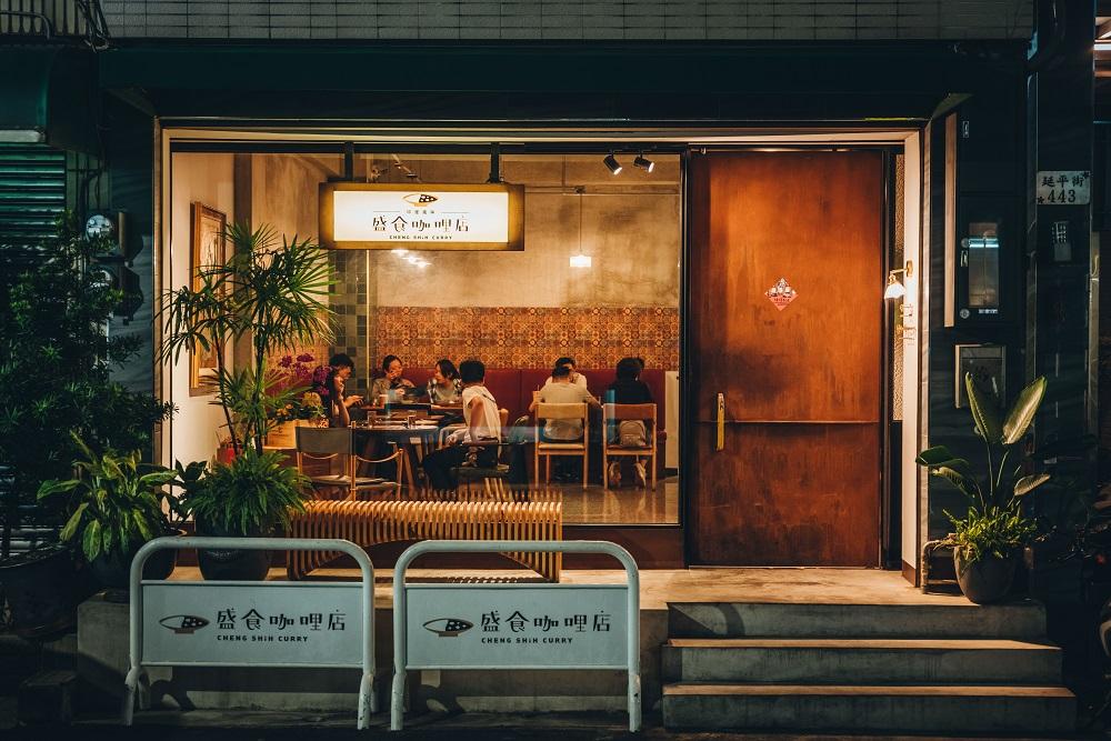 盛食咖哩店/單車/旅遊/嘉義/台灣