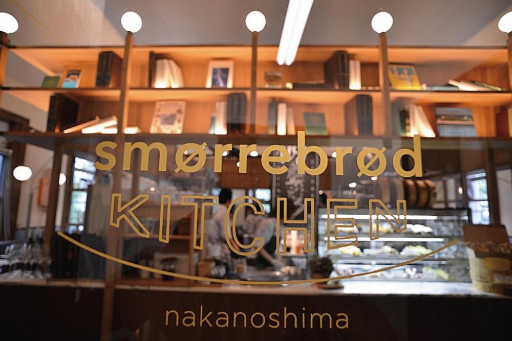 招牌/Smørrebrød Kitchen/北歐風餐館/大阪/日本