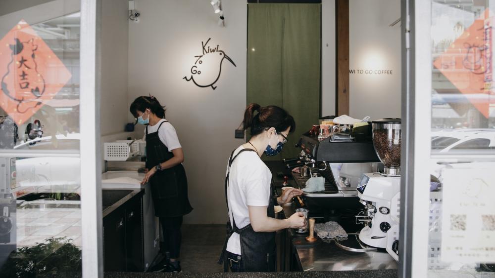 咖啡/Kiwi to go/白金咖啡/新竹/台灣