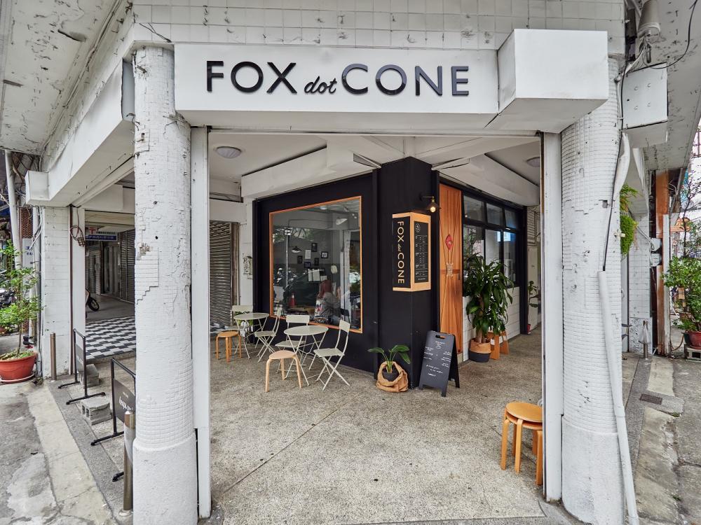 店外觀/FOX.CONE coffee & bakes/澳式咖啡/新竹/台灣