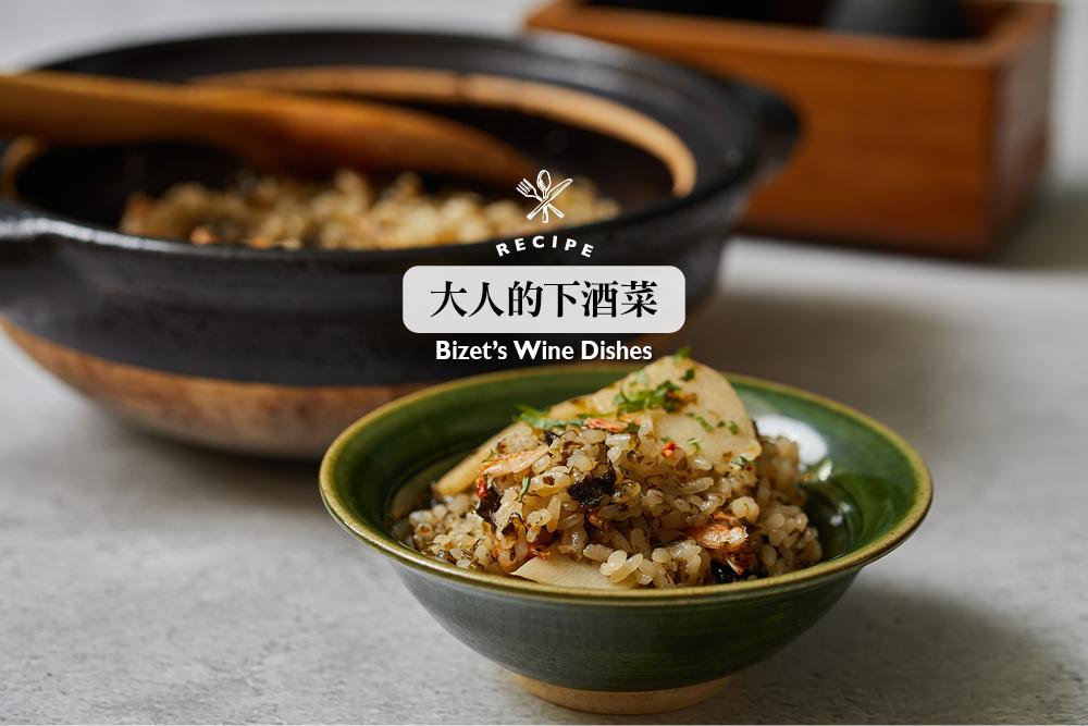 海苔佃煮櫻花蝦炊飯/下酒菜/美食/台灣