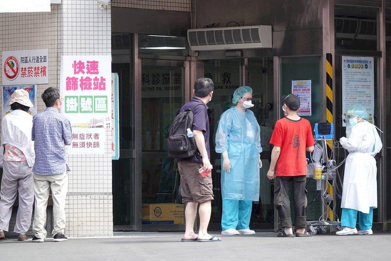 快篩站/台北市立聯合醫院忠孝院區/疫情/台灣