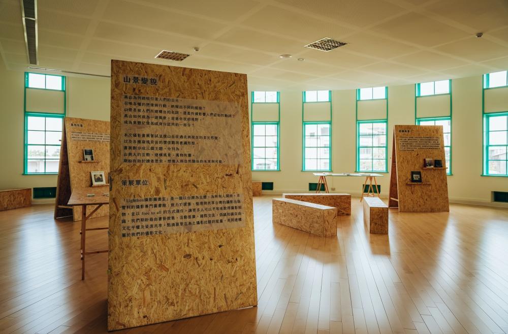 展覽空間/市立美術館/美術空間/嘉義/台灣