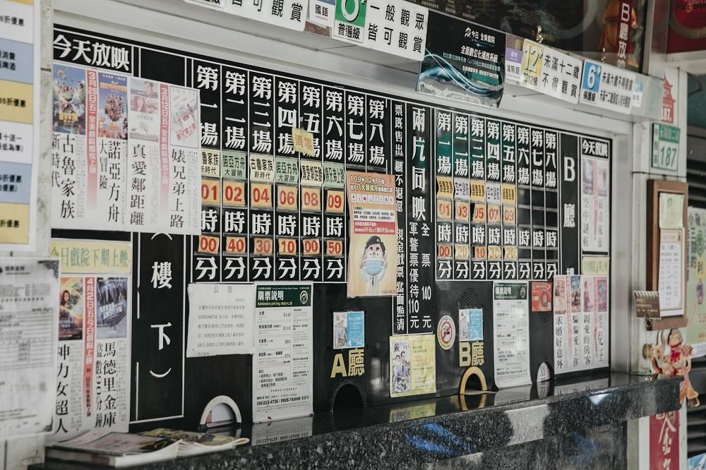 全美戲院/手繪電影海報/旅遊/台南/台灣