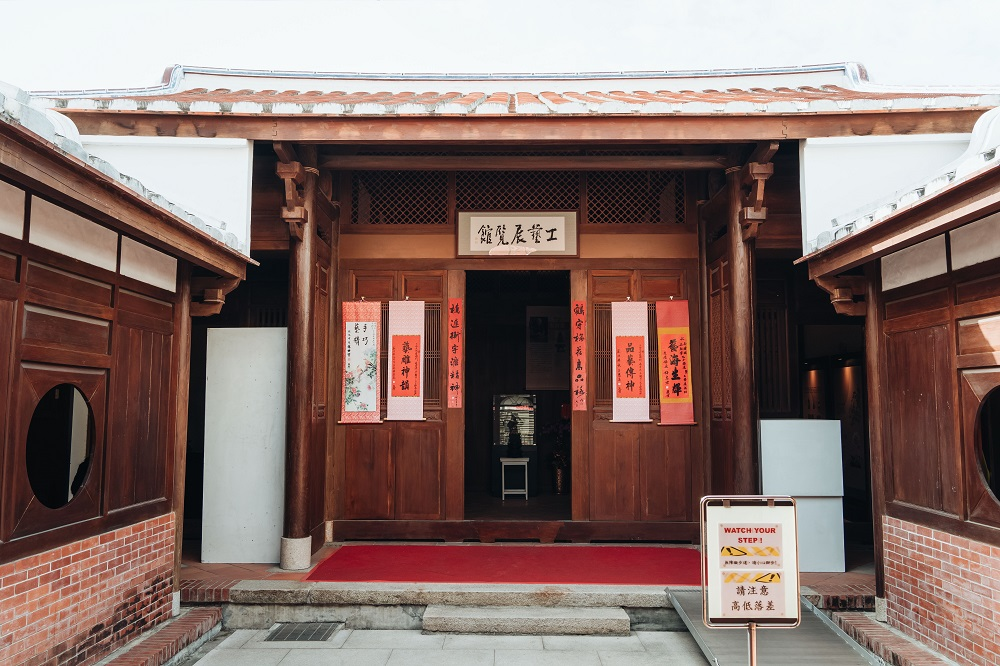 外觀/鶴棲別墅/旅遊/彰化/台灣