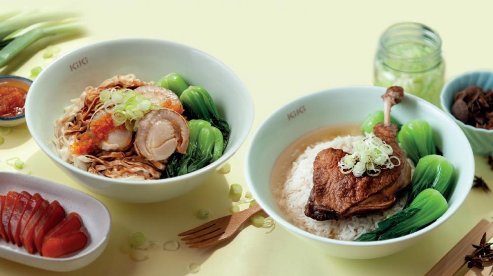 麵食/KiKi麵店/KiKi茶/台式料理/香港