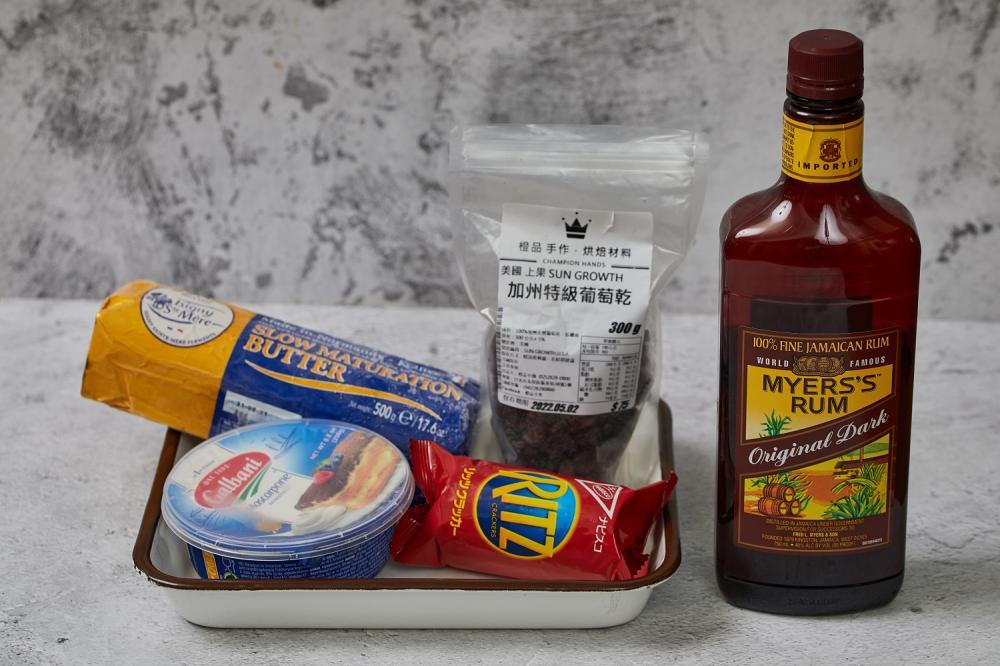 材料/厚奶油蘭姆葡萄干小餅乾/下酒菜/美食/台灣