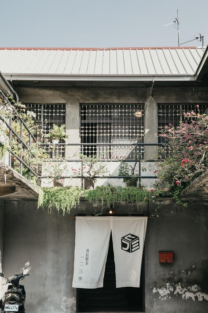 外觀/書店喫茶 一二三亭/美食/高雄/台灣