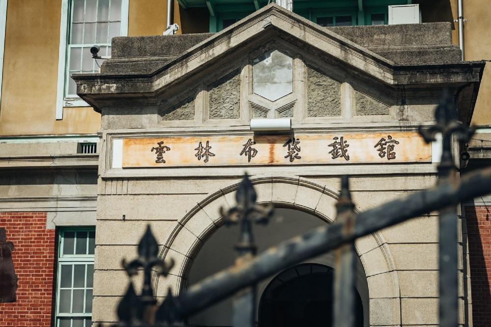 外觀/雲林布袋戲館/旅遊/雲林虎尾/台灣
