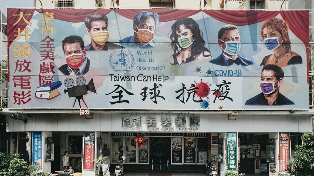 手繪電影海報/全美戲院/旅遊/台南/台灣
