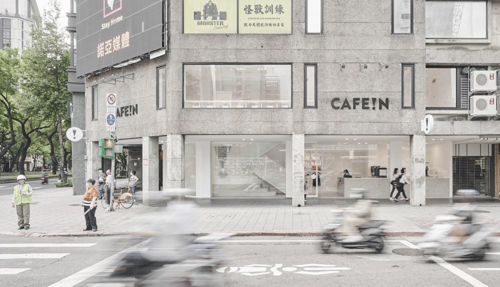 外觀/CAFE!N/民權旗艦店/中山區/台北/台灣