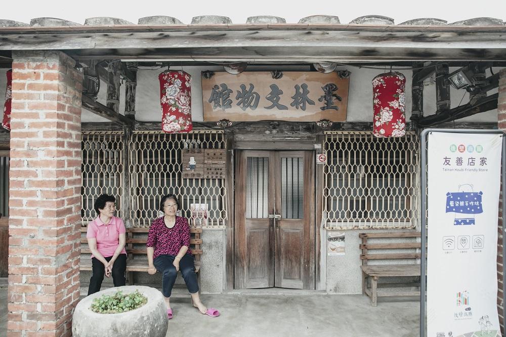 墨林農村文物展示館/單車/旅遊/台南/台灣