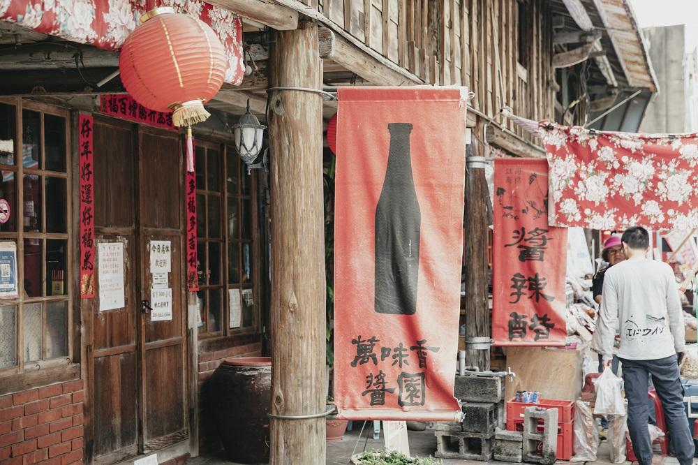 萬味香醬園/單車/旅遊/台南/台灣