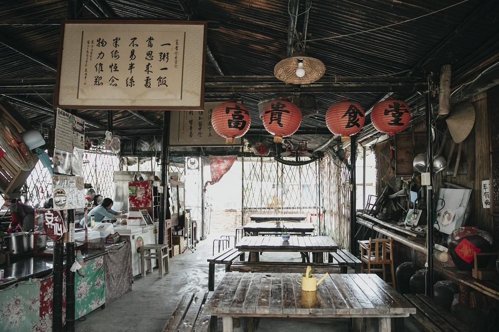富貴食堂/單車/旅遊/台南/台灣