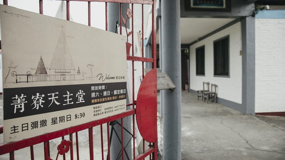 菁寮聖十字天主堂/單車/旅遊/台南/台灣