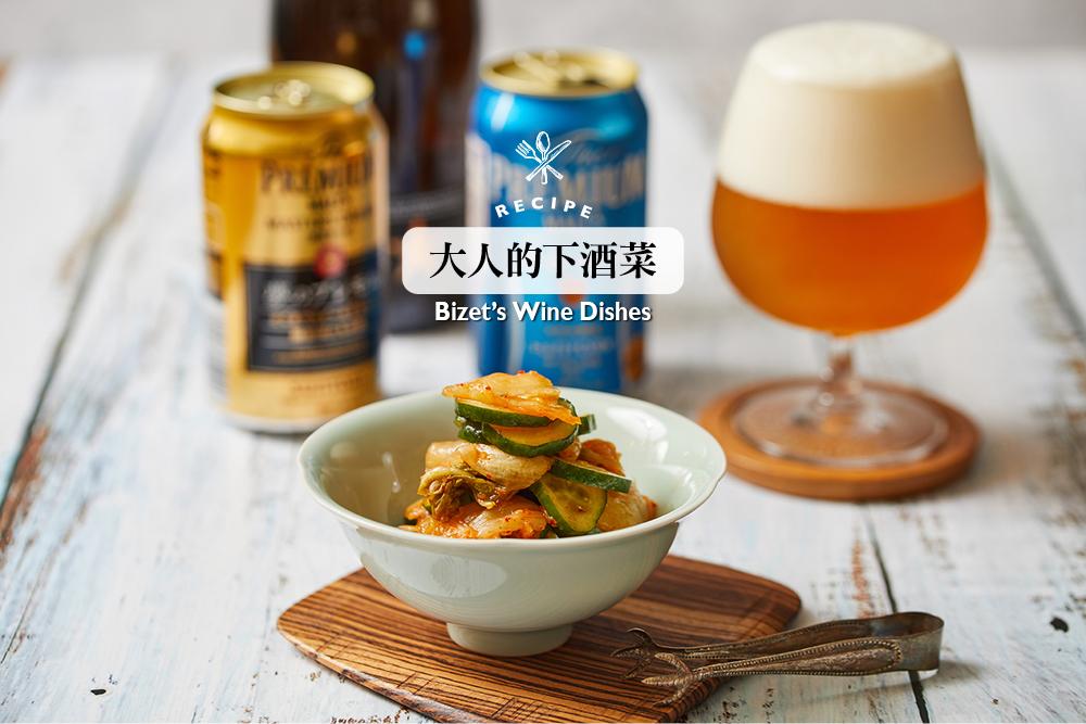泡菜小黃瓜/下酒菜/美食/台灣