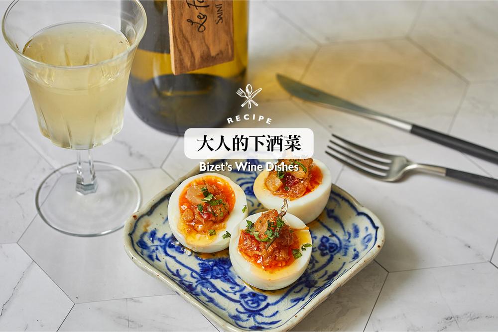 干貝醬半熟玉子/下酒菜/美食/台灣