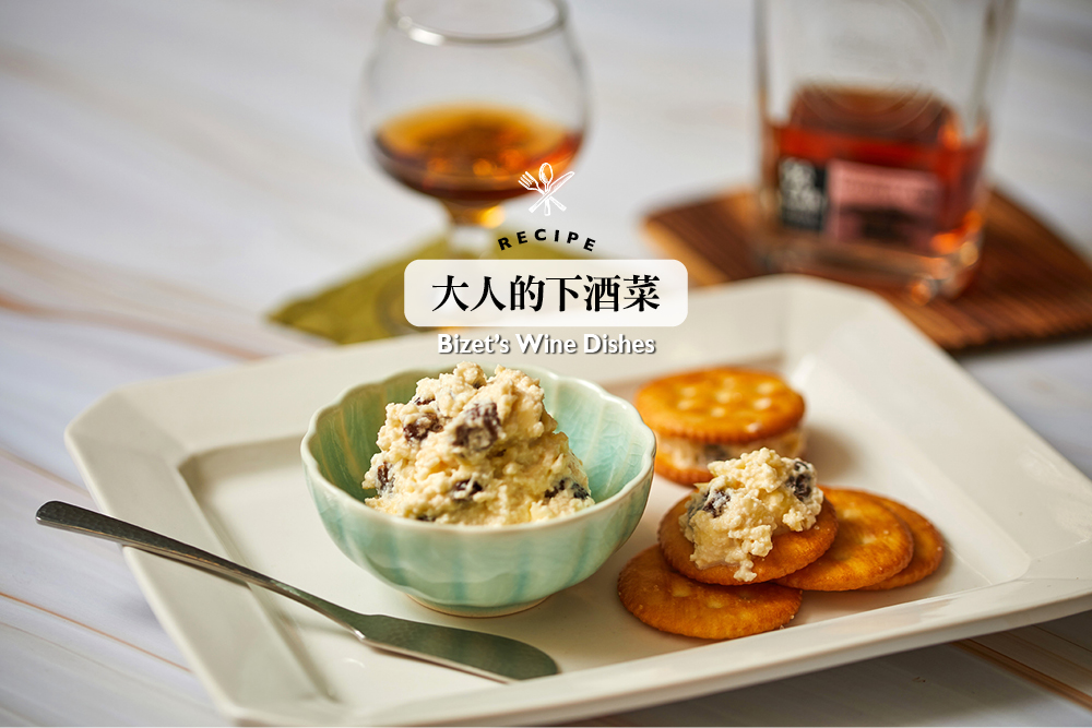 厚奶油蘭姆葡萄干小餅乾/下酒菜/美食/台灣
