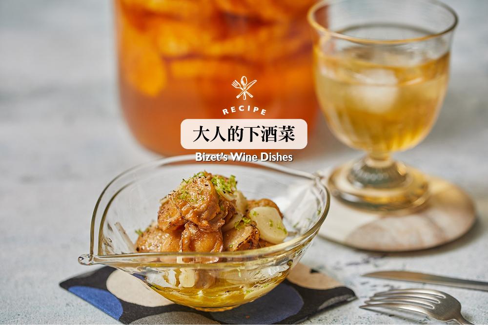 蒜香洋蔥拌罐頭章魚干貝/下酒菜/美食/台灣