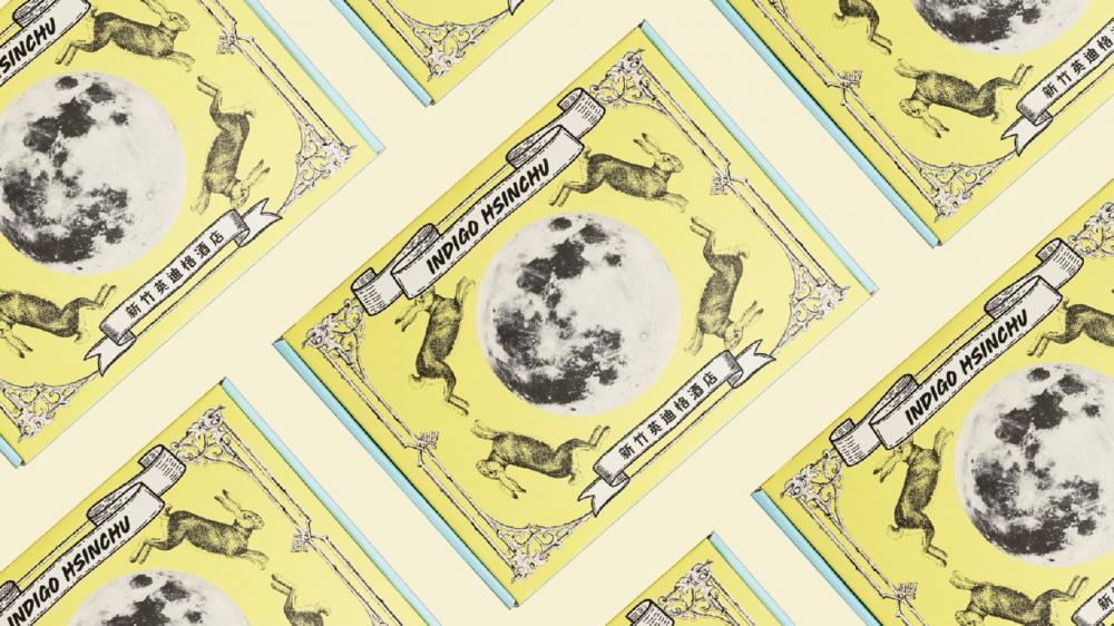 外盒/月餅/中秋夜光禮盒/新竹英迪格酒店/新竹/台灣